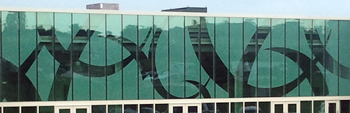 ISPAN Spandrel & Silk-screened Glass